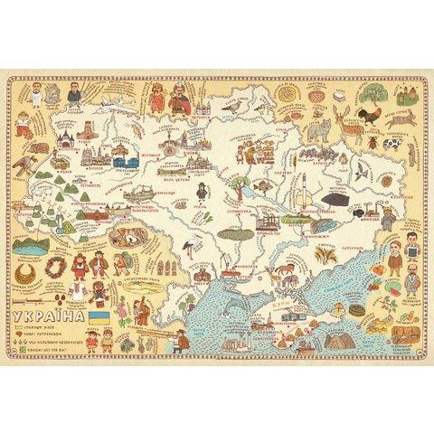 Книга Карти - Мизелинские Александра и Даниэль Превью 1